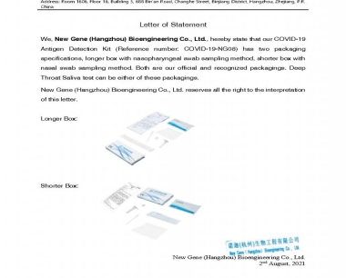 Letter of Statement